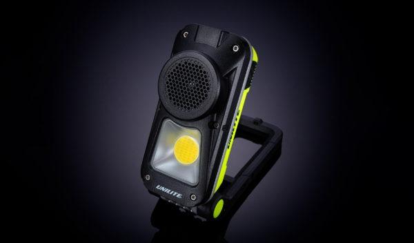 SP-750 LED Music Site Light