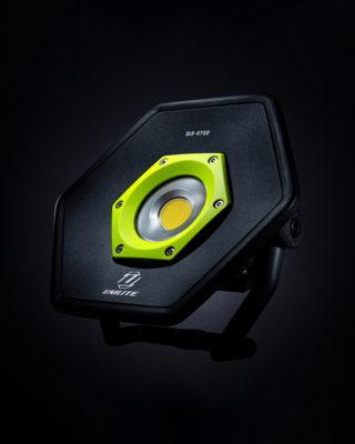 SLR- Powerful LED Worklight